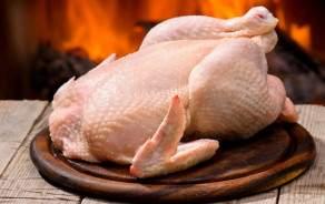 Whole Chicken GRTA
