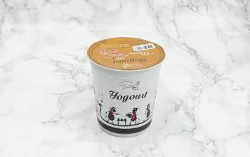 Coffee yogurt from Moléson
